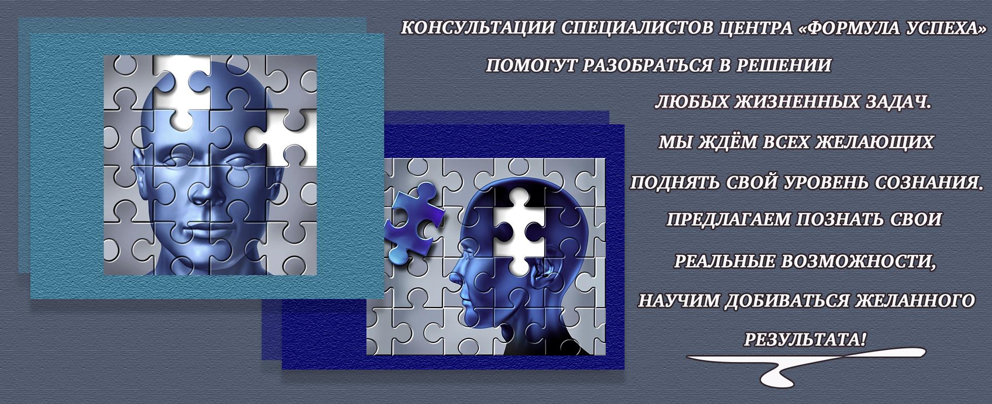 Астропсихологии Астрология Психология Натальная карта